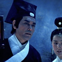 Cult Movie: King Hu's classic 'fantasy masterpiece' Legend Of The Mountain