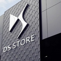 DS Automobiles brings Parisian chic to north west