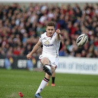 Petition calling for reinstatement of Paddy Jackson and Stuart Olding temporarily removed