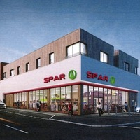 New £2m Spar store to create 30 jobs in south Belfast