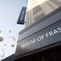 House of Fraser's troubles deepen as advisers called in over restructuring plan