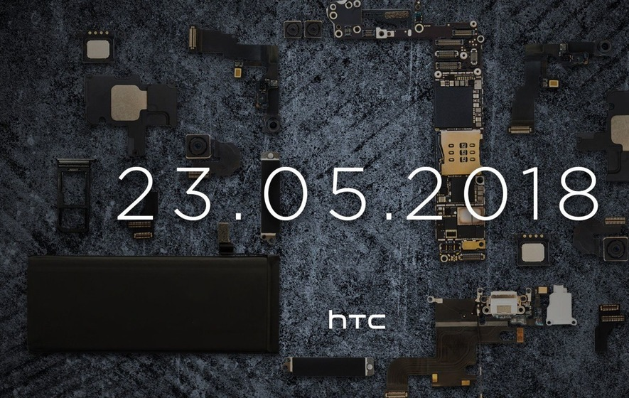 HTC U12 Plus may be launched on May 23