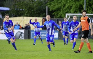 Newry City break through to the Danske Bank Premiership after win over Carrick