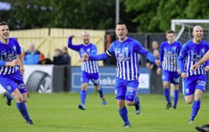 Newry AFC City's remarkable achievement reminds us of the power of sport