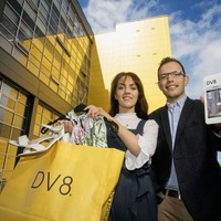 Retailer DV8 fashions stylish new online deal with Export Technologies