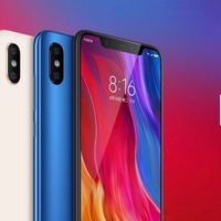 Xiaomi and the rise of the Chinese tech giants