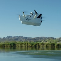 Start-up backed by Google co-founder Larry Page unveils sleek new 'flying car'