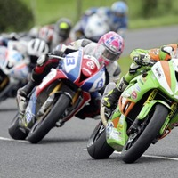 Armoy Races remember with pride