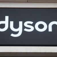 European court rejects Dyson challenge over vacuum clean energy labels