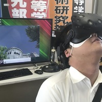 Japanese students produce virtual reality sequence of Hiroshima attack