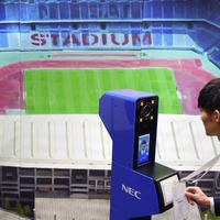 Facial recognition technology to be used at Tokyo Olympics