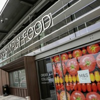 New M&S store to open next month