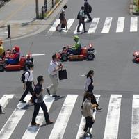 No more Super Mario costumes for Tokyo go-kart riders as Nintendo wins ruling