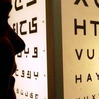 Study offers a vision of new myopia treatments