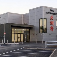 North's largest Asian supermarket opens in Belfast after multi-million pound expansion