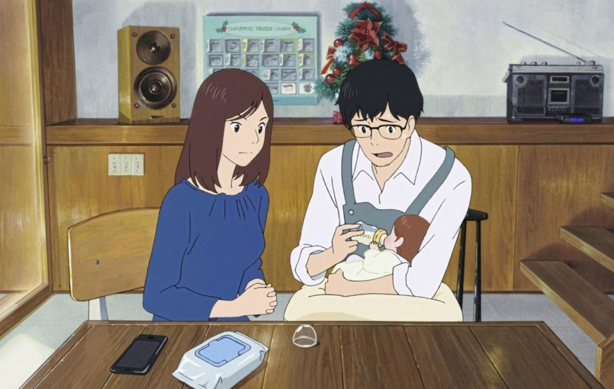 Film Review Mirai Is An Enchanting Portrait Of Modern Family Life