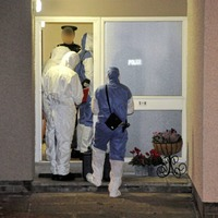 Ballymena murder probe: Woman charged with 'fraud by false representation'