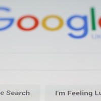 Amnesty International calls on Google to drop plans for China search app