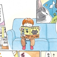 British Museum plans exhibition on Japanese comic book phenomenon Manga