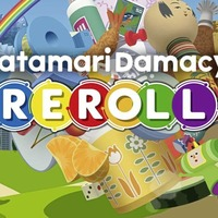 Games: Katamari Damacy Reroll is eccentric eastern tomfoolery of the highest order