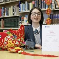 Derry pupil named 'best Mandarin speaker'