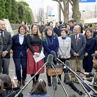 Japanese gay couples challenge country's rejection of same-sex marriage