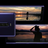 Sony announces smartphone for movie-lovers