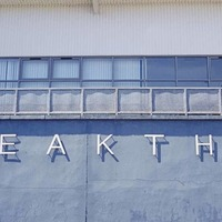 Closure of Breakthru 'yet another withdrawal of vital health services'