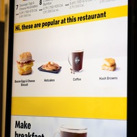 McDonald's buys AI tech to automatically adjust drive-thru menu