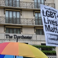 TV Choice Awards in new venue after Dorchester boycott over Brunei LGBT laws