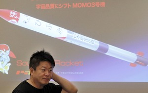 Japanese player enters race to provide low-cost space rockets