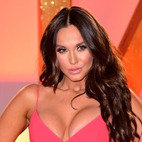 Vicky Pattison: Not everyone should be a reality TV star – you need a thick skin
