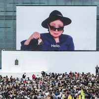 Watch: Bells ring out as Yoko Ono opens Manchester International Festival