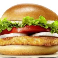 Burger King launches new halloumi burger in UK
