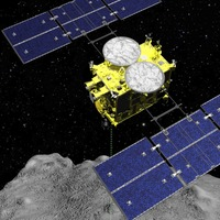Space probe landed on asteroid, says Japan