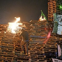 Avoniel bonfire contractor leak 'highly unlikely' to have come from police
