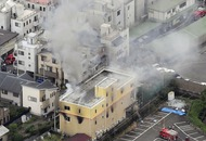 Anime fans share favourite Kyoto Animation work following arson attack that left dozens feared dead