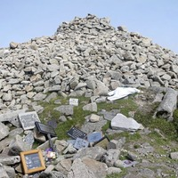 Peak outrage as monuments clutter Slieve Donard summit