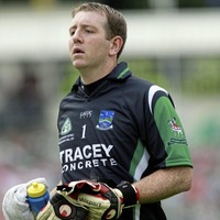 Ronan Gallagher could be going back to St Gall's