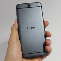HTC decision to suspend UK smartphone sales 'out of abundance of caution'