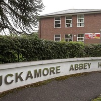 Calls mount for public inquiry into abuse at Muckamore hospital after latest revelations