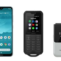 Nokia revives another classic mobile phone alongside military-grade device