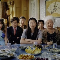 Ensemble family drama The Farewell is 'an intensely moving love letter to the ties that bind'