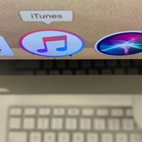 Apple fans bid goodbye to iTunes in latest Mac update