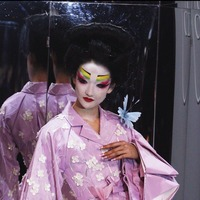 Madonna, Bjork and Star Wars feature in kimono exhibition