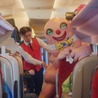 Mr Blobby helps Virgin Trains say goodbye to Britain's railways