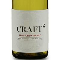 Wine: An exceptional Kiwi Sauvignon Blanc with leafy, grassy aromas