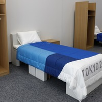 Olympic first as athletes' village features cardboard beds for Tokyo 2020