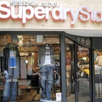 Poor Christmas for a Superdry weighed down by old stock
