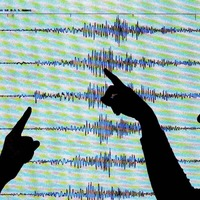 North East of England shaken by small earthquake